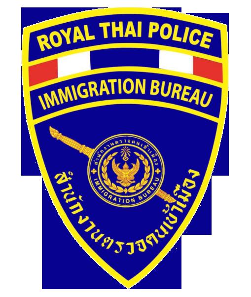 Immigration Bureau Thailand